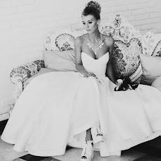Wedding photographer Anna Bolotova (bolotovaphoto). Photo of 05.11.2015