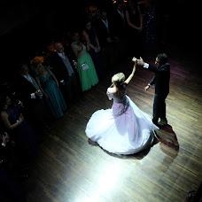 Wedding photographer Marco D assumpcao (marcodassumpcao). Photo of 24.05.2018