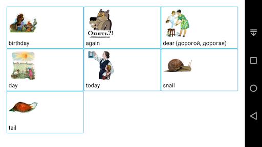 Rainbow English 3 класс Словарь 3 часть screenshot 5