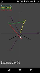 Векторная диаграмма - náhled