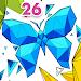 Coloring Book 26: Geometric Designs Icon
