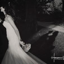 Wedding photographer Harun Ucar (harunphotography). Photo of 07.10.2018