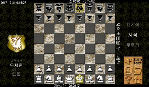 together boardgame 2.16.16 screenshots 7