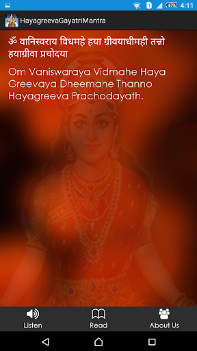 Hayagreeva Gayatri Mantra - Apps on Google Play