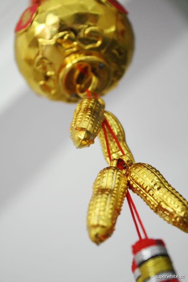 Golden Nuts