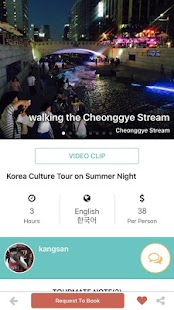 Korea tour with locals by MYTM- screenshot thumbnail
