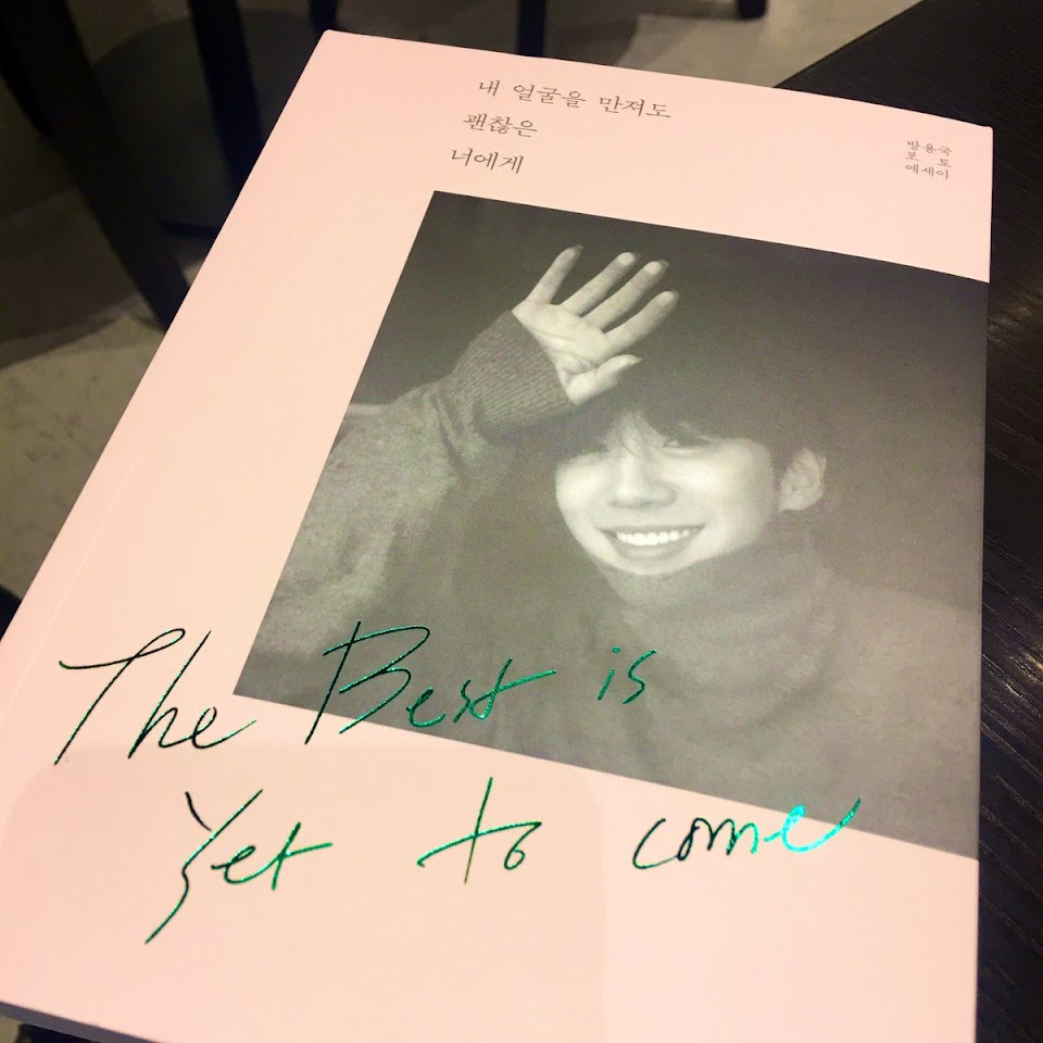 bang yongguk book