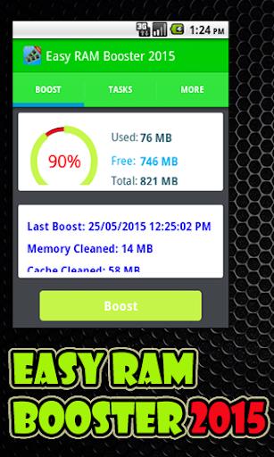 玩免費工具APP|下載빠른 램 스마트 부스터 app不用錢|硬是要APP