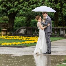 Hochzeitsfotograf Natalya Yasinevich (nata). Foto vom 17.07.2018