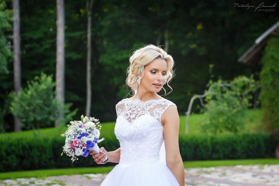 Свадебный фотограф Наталия Бренч (natkin). Фотография от 12.11.2015