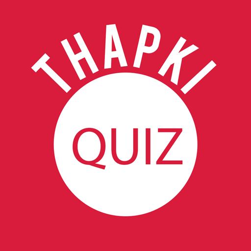 Thapki Quiz