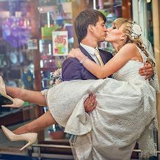 Wedding photographer Aleksandr Kompaniec (fotorama). Photo of 26.05.2016