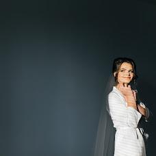 Wedding photographer Liliana Arseneva (arsenyevaliliana). Photo of 14.11.2018