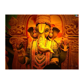 Ganesh Aarti(HD Audio)