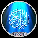 القرآن الكريم مصحف المدينة المنورة  بدون نت icon