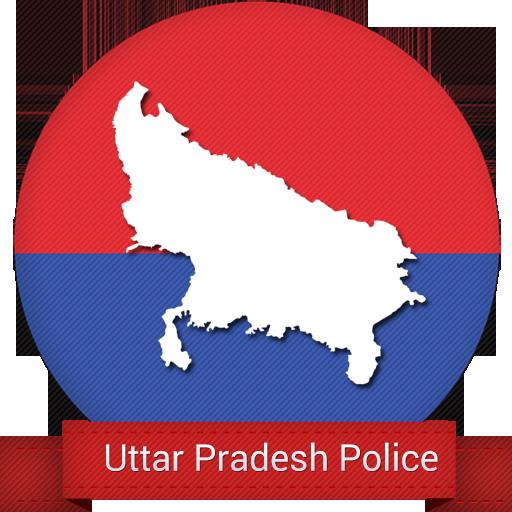 UPPSC & UP Police, SI Bharti