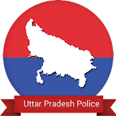 UPPSC & UP Police, SI Bharti