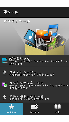 u3077u3061u304fu307eu3075u3049u3093u3068 1.0.0 Windows u7528 1