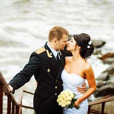 Wedding photographer Nikita Okhakhlin (kot94). Photo of 24.08.2017