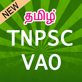 TNPSC VAO Study Materials English & Tamil App