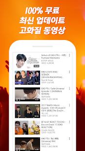 팬덤 영상 for 엑소(EXO) - 팬을 위한 동영상 모음 - náhled