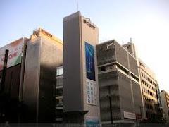 Visiter Immeuble Sony