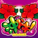 沖ドキ! icon