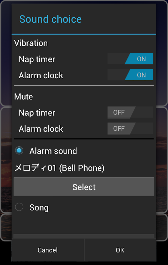 S.A.Clock - Simple alarm clock-- screenshot