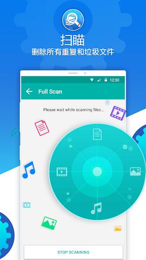 Duplicate Files Fixer screenshot 3