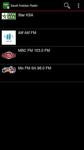 Saudi Arabian Radio