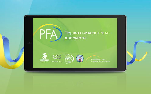 PFA mobile Ukraine- screenshot thumbnail