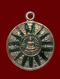 450฿ เหรียญโสฬส ลงยา(หายาก)วัดเขาตะเครา จ.เพชรบุรี พิธีใหญ่ ปี ๒๕๒๓ กะไหล่ทอง หลวงพ่อฤษีลิงดำ
