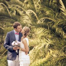 Wedding photographer Ekaterina Gerasimova (Ortodont). Photo of 25.06.2013