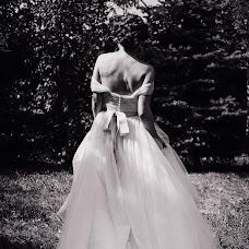 Wedding photographer Elena Gorina (Gorina). Photo of 21.04.2019