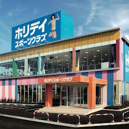 ホリデイスポーツクラブ 福井店のメイン画像です