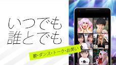 17 Live(イチナナ) - ライブ配信 アプリのおすすめ画像3