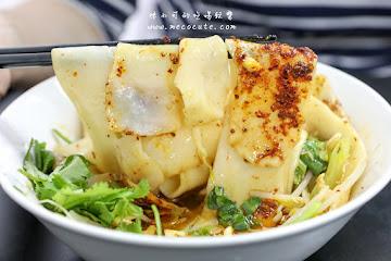 河南熗鍋麵