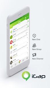 App iGap - آیگپ ( آي گپ) APK for Windows Phone