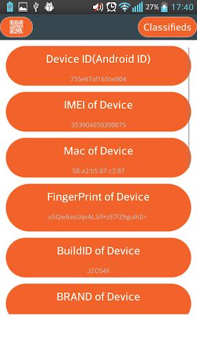 デバイス情報の取得 - デバイスID