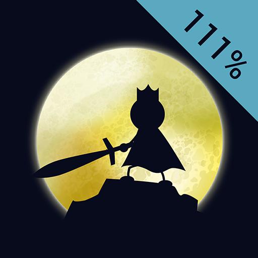 Lunar Blade (game)