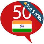 Learn Tamil - 50 languages
