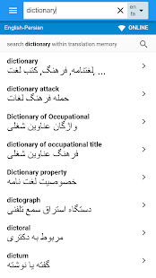 Persian-English Dictionary - náhled