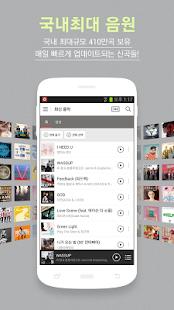 벅스 - Bugs - screenshot thumbnail