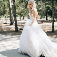 Wedding photographer Valentina Zharova (TinaZharova). Photo of 19.09.2018
