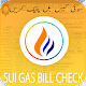 Download SUI Gas Bill Check For PC Windows and Mac
