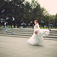Wedding photographer Marina Kopf (MarinaKopf). Photo of 08.12.2016