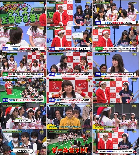 (TV-Variety)(720p) AKB48チーム8 KANTO白書「バッチこーーい!!」 ep06 171217