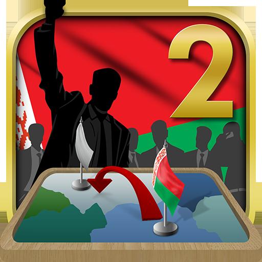 Belarus Simulator 2