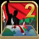 Belarus Simulator 2 - Androidアプリ