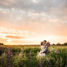 Wedding photographer Margarita Biryukova (MSugar). Photo of 12.10.2016